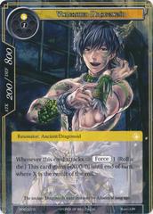 Unleashed Dragonoid - RDE-007 - C