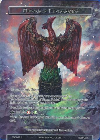 Memoria of Reincarnation - RDE-099 - R - Full Art