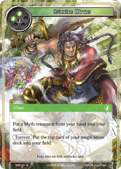Spinning Myths - RDE-031 - R - Foil