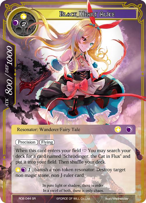 Black Heart Alice - RDE-044 - SR - Foil