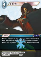 Hades - 1-052R - Foil