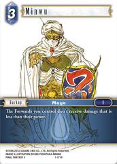 Minwu - 1-171H - Foil
