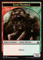 Giant Warrior Token