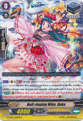 Bell-ringing Miko, Ouka  - G-CHB02/028EN - R on Channel Fireball