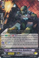 Cosmic Hero, Grandberet - G-CHB02/032EN - R