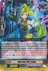 Operator Girl, Rinka - G-CHB02/035EN - R