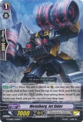 Metalborg, Jet Sider - G-CHB02/059EN - C