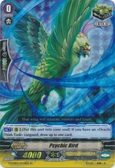 Psychic Bird - G-CHB02/Re:01EN - Re