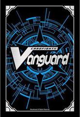 Divine Sword, Kusanagi  - G-CHB02/S17EN - SP