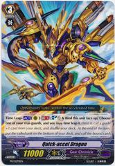 Quick-accel Dragon - PR/0270EN - PR