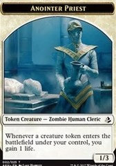 Anointer Priest - Token (White) Amonkhet