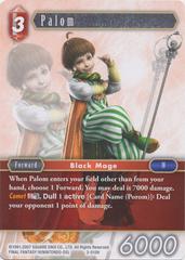 Palom - 2-015H - Foil