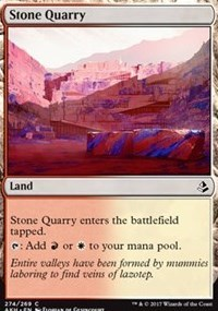 Stone Quarry (Amonkhet) - Planeswalker Deck Exclusive