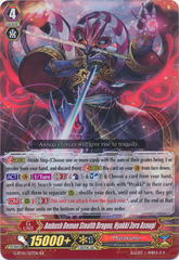 Ambush Demon Stealth Dragon, Hyakki Zora Asougi - G-BT10/017EN - RR