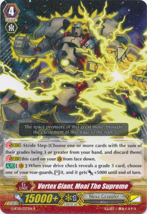 Vertex Giant, Moai the Supreme - G-BT10/037EN - R