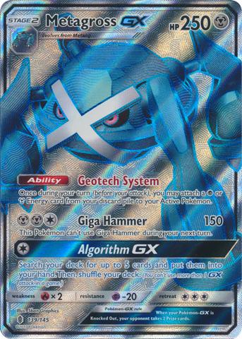 Metagross GX  - 139/145 - Full Art Ultra Rare
