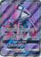 Tapu Lele GX  - 137/145 - Full Art Ultra Rare