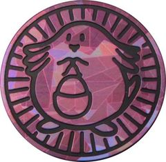 Chansey Collectible Coin (Purple)