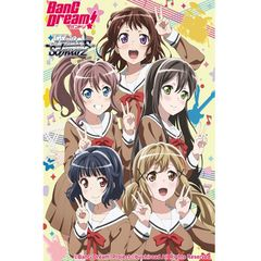 Weiss Schwarz: Booster - Bang Dream! Booster Pack