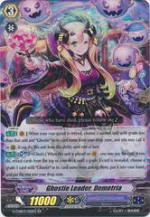 Ghostie Leader, Demetria - G-CHB03/012EN - RR on Channel Fireball