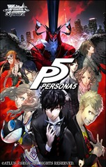 Weiss Schwarz: Persona 5 Booster Pack