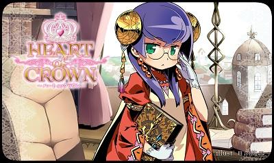Japanime - Heart of Crown - Bergamotte Playmat