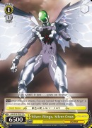 Silver Wings, Silver Crow - AW/S18-TE07 - TD