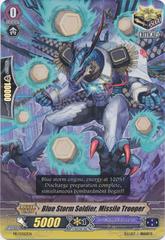 Blue Storm Soldier, Missile Trooper - PR/0362EN - PR
