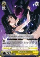 Black Lotus - AW/S18-E009 - R