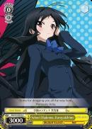 School Madonna, Kuroyukihime - AW/S18-E019 - C