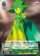 Betrayer, Lime Bell - AW/S18-E042 - U
