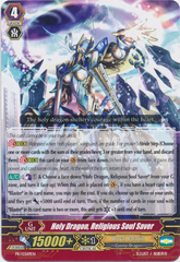 Holy Dragon, Religious Soul Saver - PR/0369