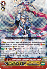 Divine Knight of Condensed Light, Olbius Avalon - G-FC04/001EN - GR