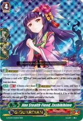 Jinx Stealth Fiend, Zashikihime - G-FC04/032EN - RRR