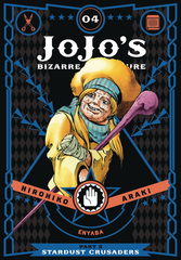JoJo's Bizarre Adventure Stardust Crusaders Hardcover Vol 04