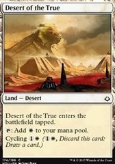 Desert of the True - Foil