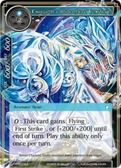 Charlotte's Water Beast Construct - ENW-038 - C