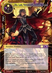 Gill Lapis, Usurper of Maddening Power - ENW-087 - SR - Foil