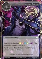 Machina, King of Accursed Machines - ENW-096 - R - Foil
