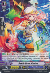 Battle Siren, Pantea - PR/0274EN - PR on Channel Fireball