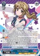 Arisa Ichigaya - BD/W47-E082 - RR