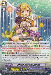 Orient-PRISM, Karina - G-CB05/022EN - R