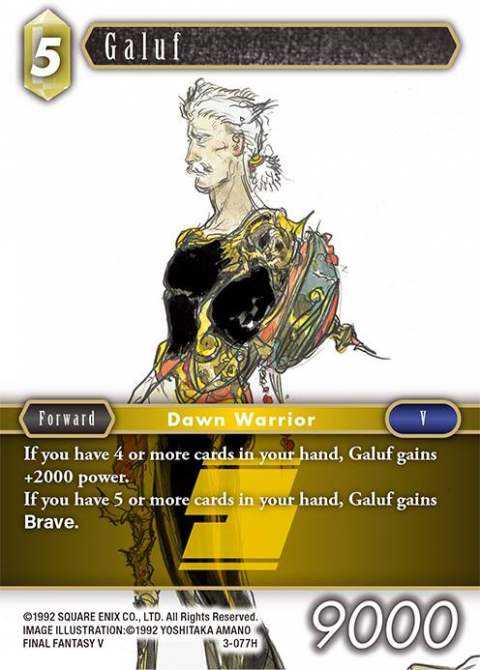 Galuf - 3-077H
