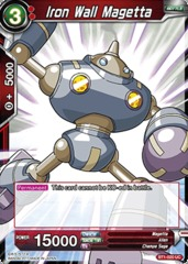 Iron Wall Magetta - BT1-020 - UC