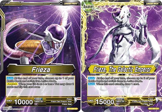 Frieza // Frieza, The Galactic Emperor - BT1-084 - UC