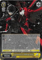 Protagonist as JOKER & Arsene - P5/S45-001SP - SP