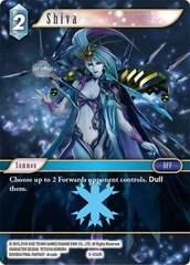 Shiva - 3-032R - Foil