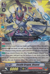 Stealth Dragon, Utsuroi - G-BT11/020EN - RR