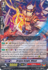 Dragon Knight, Mbudi - G-BT11/034EN - R