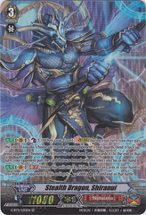 Stealth Dragon, Shiranui - G-BT11/S20EN - SP